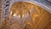vista previa del artículo El Archivo de la Alhambra de Granada se abre al público hoy lunes