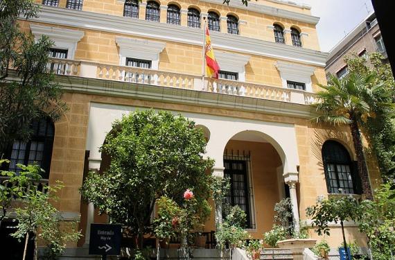 Museo en Madrid